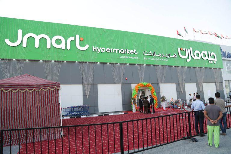 Jmart Hypermarket